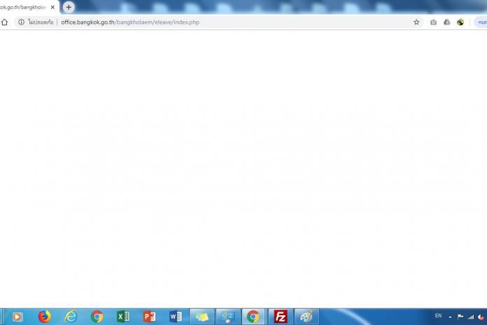ระบบลาออนไลน์ ติดตั้งที่ server แล้ว เปิดหน้าเว็บขึ้นหน้าจอสีขาว