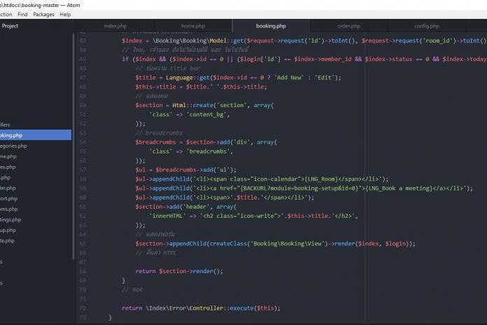 สอบถาม โปรแกรมจองห้องประชุม ออนไลน์ PHP, E-Booking, Meeting Room
