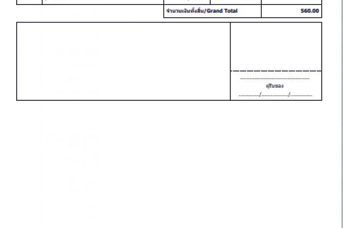 สอบถามแก้ไขฟอร์ม OAS ครับ