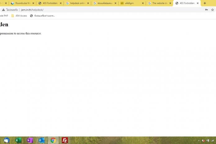 ปัญหาระบบงานแจ้งซ่อมออนไลน์